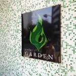 cafe GARDEN -