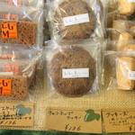 ル・グ・メルヴェイユ - 焼き菓子