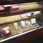 京都北野 煉屋八兵衛 - 練物菓子を販売しています