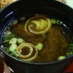 本宮の湯 うまの背 - 穂の国定食(850円)の味噌汁