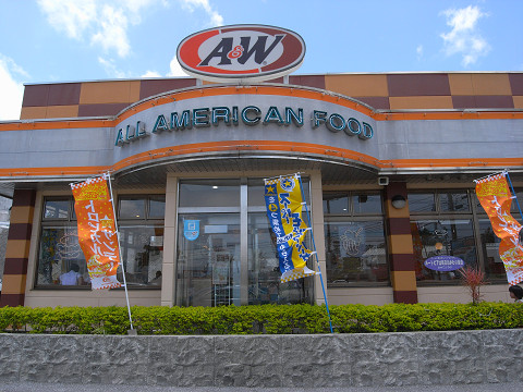 A&W 名桜店
