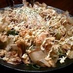 大阪ホルモン - 大阪サラダ