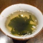 青葉 - スープ