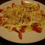 イタパン - マグロのカルパッチョ