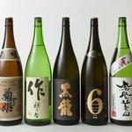 うしごろ 貫 - 厳選日本酒