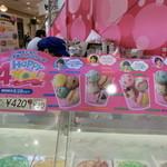 サーティワンアイスクリーム - 30周年記念「ハッピー・フォー・ユー」はスモールダブルと同じ価格で、ミニサイズ(キッズサイズより小さい)が4ケも乗ります!!!420円。②