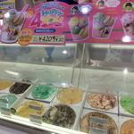 サーティワンアイスクリーム - 30周年記念「ハッピー・フォー・ユー」はスモールダブルと同じ価格で、ミニサイズ(キッズサイズより小さい)が4ケも乗ります!!!420円。①