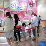 サーティワンアイスクリーム - 相変わらずの行列。②