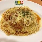 Pasta Frolla - お肉たっぷりボロネーゼ