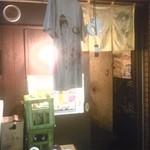 ホルモン酒場 焼酎家「わ」 - 正面玄関(Tシャツ表)