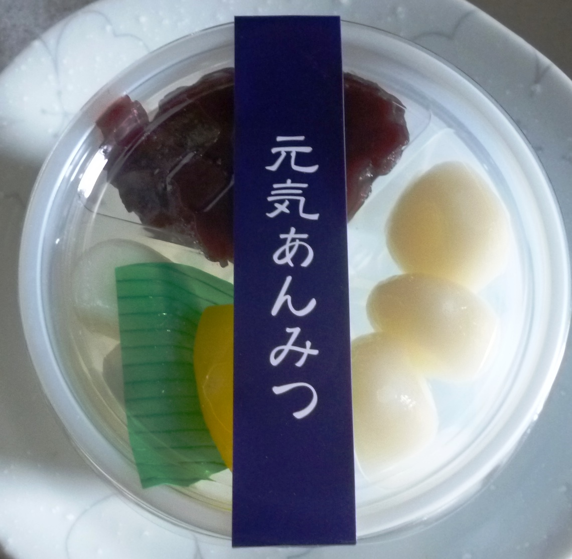 豆庵 name=