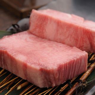 食べごたえがある貴重な『厚切り牛タン』を味わえます。