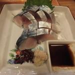 魚・旬菜小料理ととや - シメサバです。