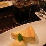 TOKUSHIMA COFFEE WORKS -