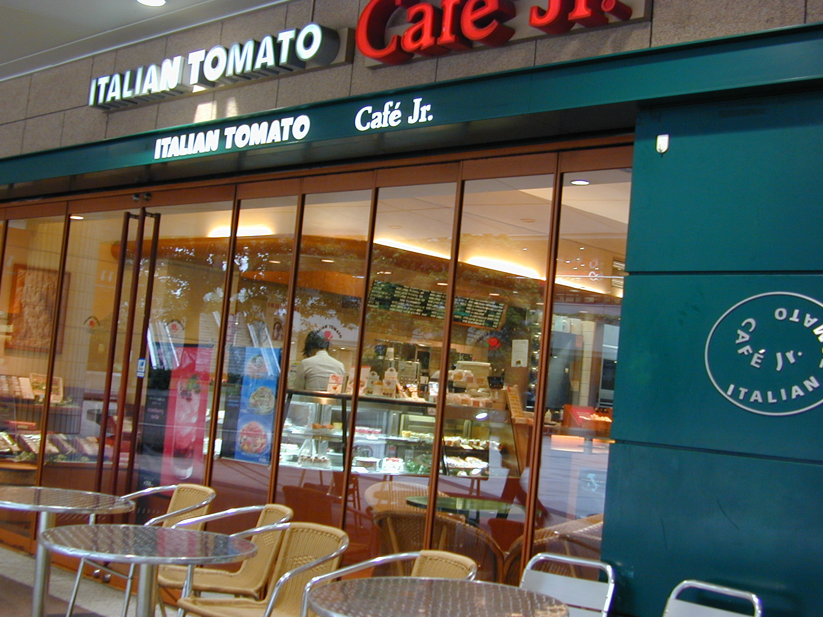 イタリアン・トマトカフェジュニア 品川シーサイドフォレスト店