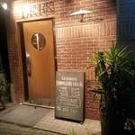 ブリック - 香椎参道、JR踏切付近の路地裏(2013.10)