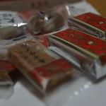 六花亭 - 購入〜