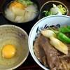神戸牛丼 広重