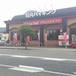 21713984 - 片縄東バス停から撮影