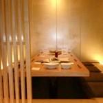 音音 - 掘りごたつ式の個室は会食にピッタリ