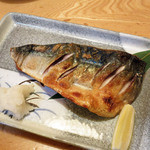 魚の蔵 -