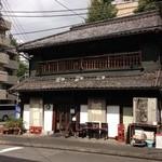 Tsunokuniya - 201310 津国屋 お店(゜o゜)サカヤサンミタイダネ