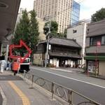 Tsunokuniya - 201310 津国屋 もう少し・・・進んでみます♪