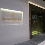 インターコンチネンタルホテル大阪 - グランフロント一階奥にある入り口。まったく目立ちません。