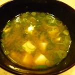 21724334 - お味噌汁
