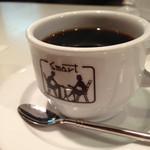 スマート珈琲店 - 濃いめのコーヒーでした