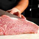 肉の極 義牛 - 厳選したA5クラスの黒毛和牛