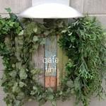 カフェティント - 外看板♪森の入口になってます♪
