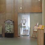 カフェ ロンタン - 美術館併設です