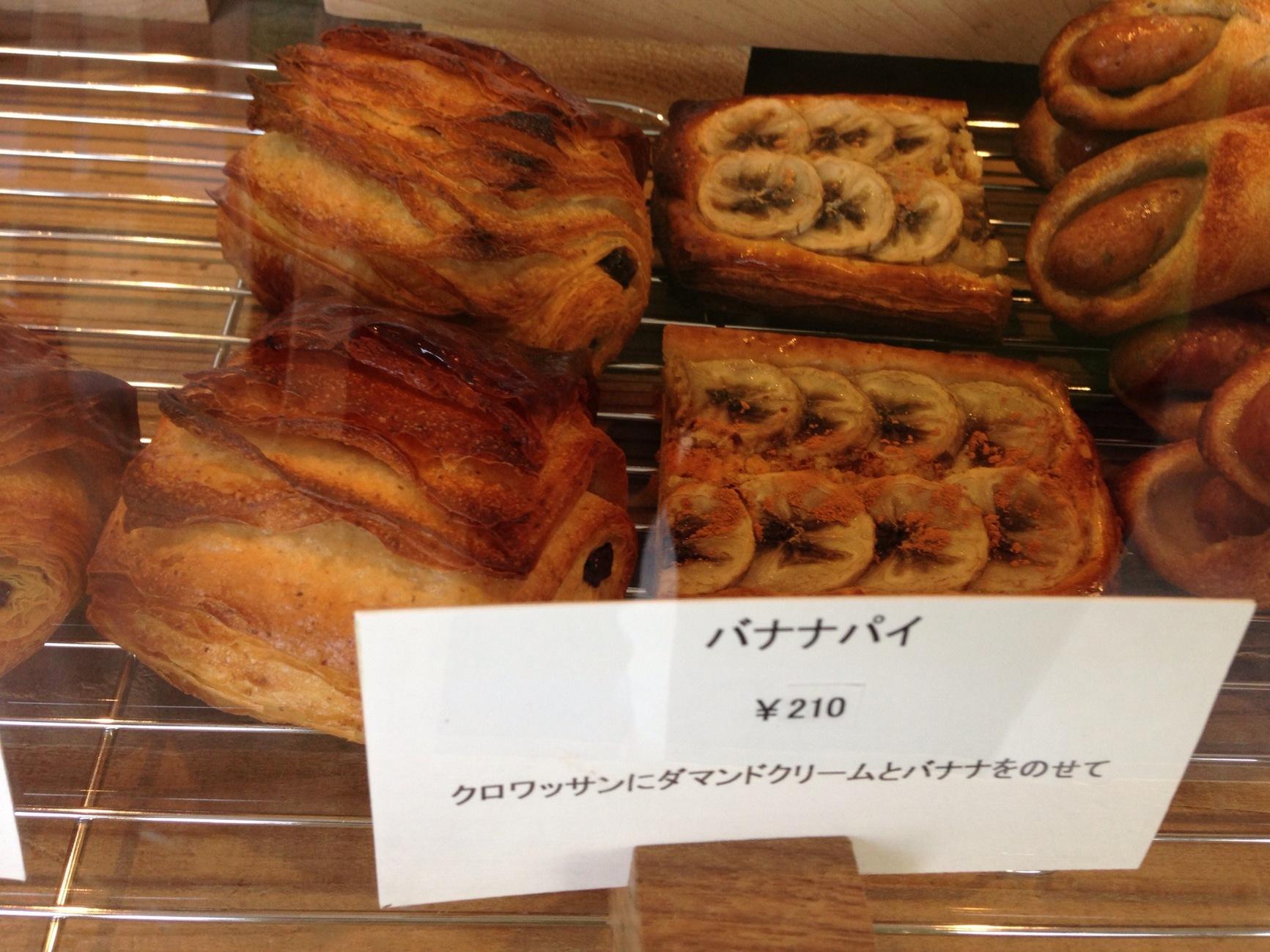 パンと器 yukkaya