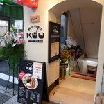 スープカレー専門店 kuu - 開店時