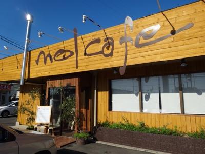 珈琲農園直営店 mol cafe