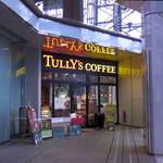 タリーズコーヒー - ...新川崎三井ビル1F、入って右手。