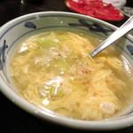 炭火焼肉 ホルモンセンター どうげん - 玉子スープ300円