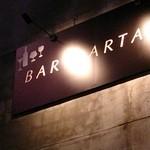 BAR PARTAGE - 看板
