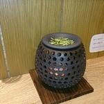 深緑茶房 - お茶の香りを店内に
