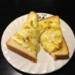 珈琲屋 らんぷ - カレーチーズトースト