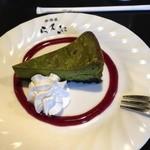 珈琲屋 らんぷ - チーズケーキ(抹茶)