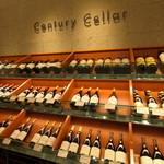 エノテカ・ミレ - センチュリーセラーには、多くのヴィンテージワインが揃います。