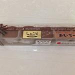 スイートオーケストラ - おもっちーず しょこら 945円 【 2013年10月 】