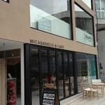 Micasadeco&Cafe - 看板が目印です。