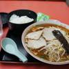 翁介 - 料理写真:わんたんめん定食590円なり
