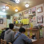 朝市の味処 茶夢 - 超満席!