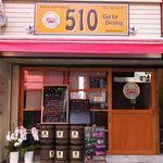 510 dining - 京阪香里園駅より徒歩2分♪商店街にあるお店です。