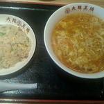 大阪王将 - 酸辣湯麺&半チャーハン(平成25年10月)