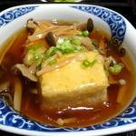 肴 - ランチ\1000(揚出し豆腐野菜あんかけ)